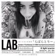 "Sadam Yoshizawa X KIKIhumanmonochrome 絵と写真の原画展 ""LAB""「らぼらとりー」 Drawing On Photograph -1 week session- 1週間の制作期間で、 Photographer KIKIの写真の上にIllustrater SADAMが描いてゆく。 真っ白な1つのスペース内で、制作から展示までが行われ、 一般公開ではギャラリー内は制作状態のまま展示が行われる。 写真に絵を落とす新たな試みに加え、制作過程を想像しながら 空間自体を是非体感して欲しい。 一般公開 : 8/29(SAT), 8/30(SUN) 時間 : 3pm-10pm 場所 : light..."